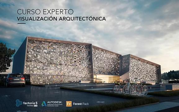 Curso Experto en Visualización Arquitectónica